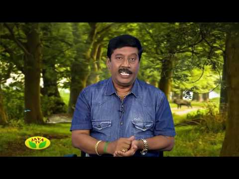 Kaalaimalar  Episode - 1730 Sindhikka Sila Nimidangal
