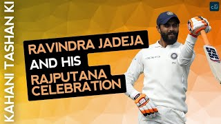 Ravindra Jadeja sword celebration during the coronavirus lockdown