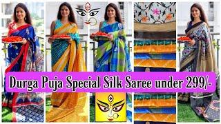 Durga Puja Special under 299/-