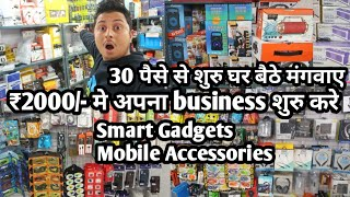 Mobile Accessories And Smart Gadgets Wholesale Market | Smart Gadgets Sale  Gaffar Market Delhi
