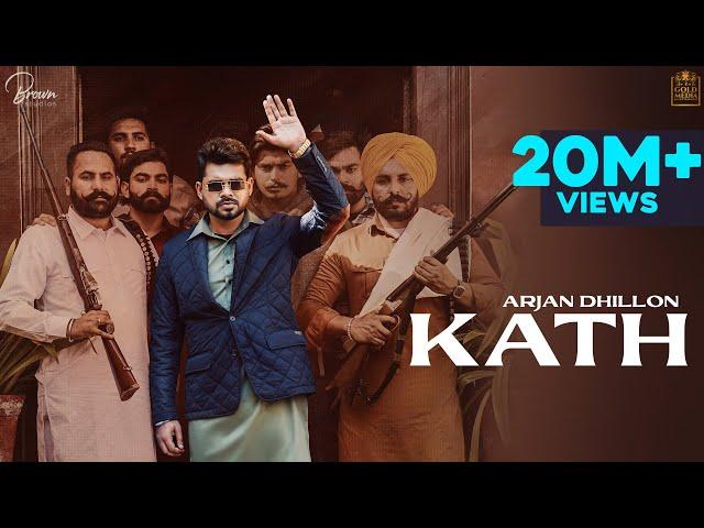 Kath video