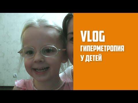 Сколько стоит операция по восстановлению зрения в иркутске
