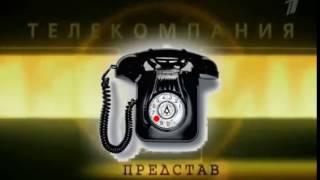 Для Сэйдиснилю Телекомпания Телефон
