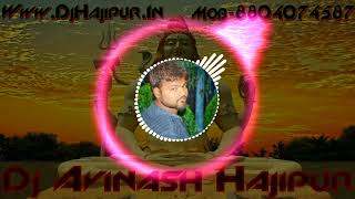 Tohar Hathi Jaisan Deh Bate Hard Mix By Dj Avinash Hajipur Mob-8804074587