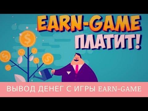 EARN GAME отзывы 2019, mmgp, обзор, платит, Payment Received + 0,22 USD