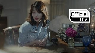 IU - My Old Story