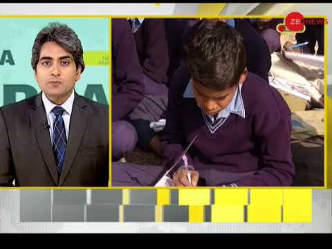 DNA: DNA test on rural education; Why 25% of India's rural youth cannot read basic text?