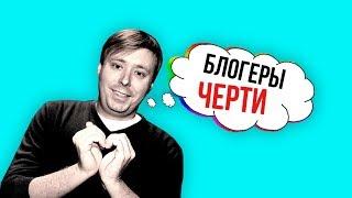 МАСЛЯКОВ ПРОТИВ БЛОГЕРОВ/ Зачем АМИК блокирует видео