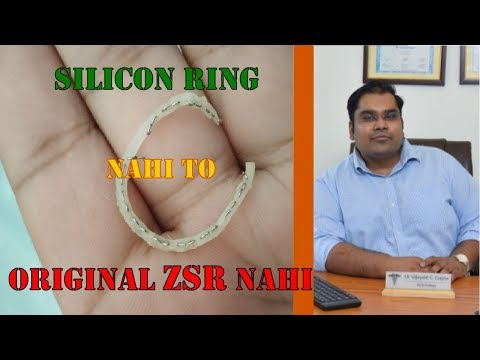 KSR Circular Stapler Device Khatna With Silicon Ring