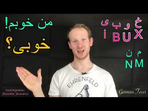 Lerne Persisch mit Dominique!