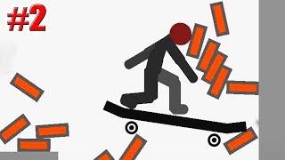 КИРПИЧИ ПРОТИВ СКЕЙТЕРА! Stickman Dismounting Игры на Андроид 2 серия
