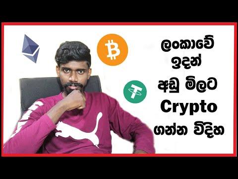 Github crypto bot