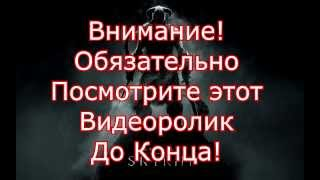Правильный перевод песни DOVAKIN (Довакин) Vegas Pro 12.0