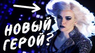 ЧТО ЖДЕТ КИЛЛЕР ФРОСТ В 4 СЕЗОНЕ? / Флэш l The Flash