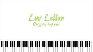 DJ Okawari - Luv Letter 악보 포함 영상