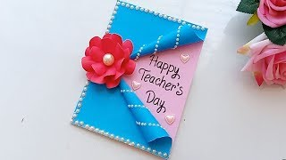 DIY Teacher's Day card/ Handmade Teachers day card making idea