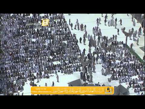 KHUTBA - The Fragrances of Hajj