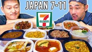 EpicJapan7-ElevenRiceBowlTasteTest