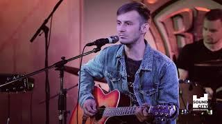 """""""Синий дым"""" - 16.09.2018, Отчётный концерт школы музыки SOUND CITY."""