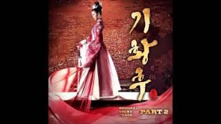 사랑 바람 Love Wind   왁스 WAX OST 기황후Empress Ki Part 2