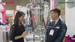 국제화학장치산업전(Korea CHEM) 2018