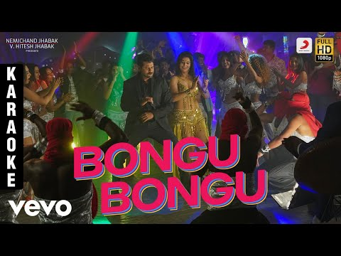 Bongu Bongu