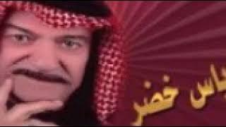 تحميل و مشاهدة ياس خضر/البوم ليل الوداع (موال وانا داي) MP3