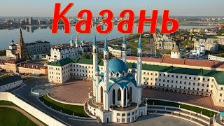 Казань. Интересные Факты о Казани
