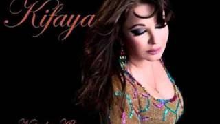 تحميل اغاني Kifaya ð Natacha Atlas MP3