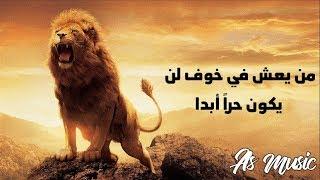 اغنية اجنبية من اجمل ما غنى توباك (REMIX)حماس مع اجمل الحكم والاقوال HD