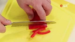 Смотреть онлайн Правильный способ нарезки сладкого перца