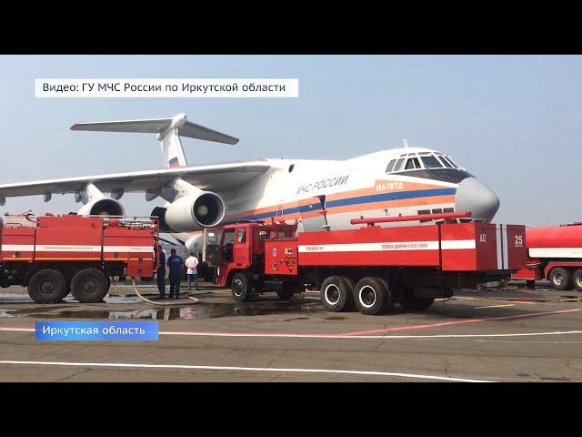 На борьбу самым крупным в Приангарье пожаром направлен военный самолёт ИЛ-76