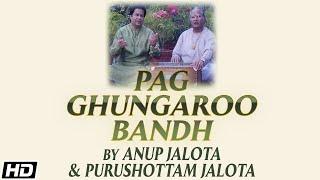 Pag Ghungaroo Bandh - Bhajan Parampara (Anup Jalota