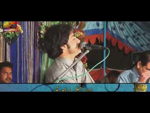 Basit Naeemi. Hamad khan shadi program Mianwali