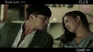 MV Ost Master`s Sun - T Yoonmirae - Touch love (Sub Español + Karaoke)