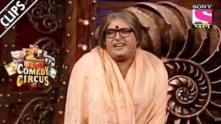 Sudhesh as yamraj and krushna as his wife kahani comedy circus ki kapil sharma as an old lady kahani comedy circus ki publicscrutiny Gallery