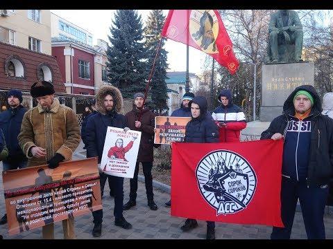 Чугунные скрепы. Митинг против закона о домашнем насилии в Воронеже. Cорок Cороков.