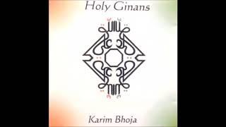 Bhai Tini Virejiyu(n) (Chogadiya) - Jaferali Surmawala