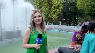Центральный парк Шымкента наполнился звуками музыки.
