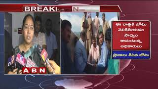 ap home minister sucharitha reacts on boat mishap ap latest news abn telugu