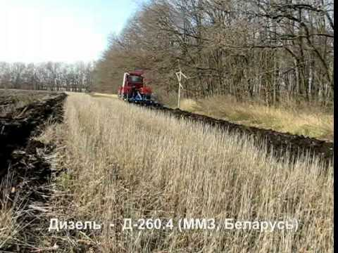 ХТА-200 с ПСКУ 5-пахота