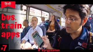 Trains, Bus in Kyrgyzstan | Useful Apps for Tourist