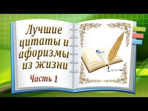Книга десять секретов счастья