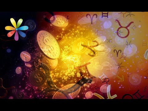 29 октября гороскопу