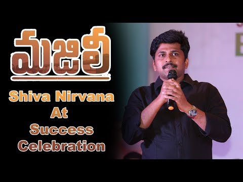 shiva-nirvana-at-majili-movie-team-success-celebration