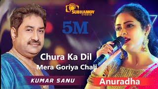 Chura Ke Dil Mera Goriya Chali//Singer -Kumar Sanu//haldia mela 2020