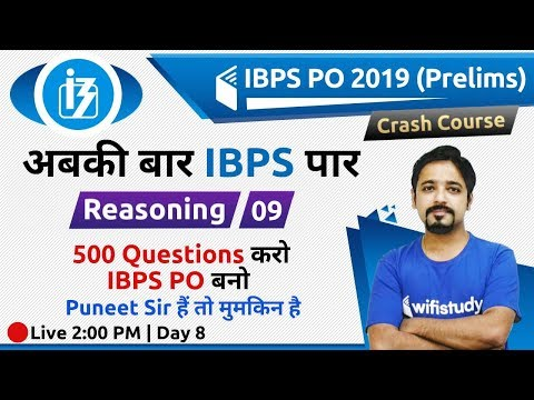 2:00 PM - IBPS PO 2019 (Pre) | Reasoning by Puneet Sir | 500 Important Questions | Day#8