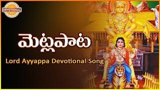 Lord Ayyappa Telugu Devotional Songs Album