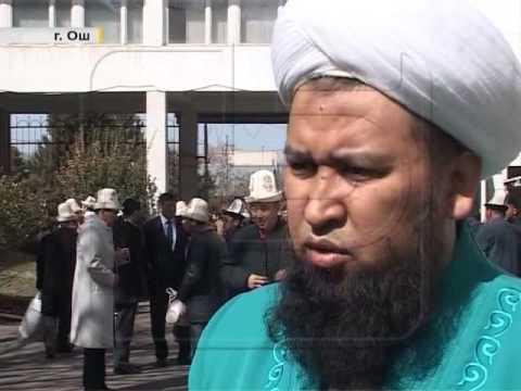 Секс муфти киргизия