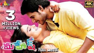 Mahesh Telugu Full Movie | Sundeep Kishan, Dimple Chopade | Sri Balaji Video